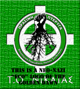 green-wing-golden-dawn-neo-nazi-logo